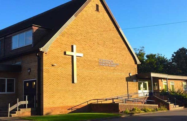 St Margaret's CE Primary